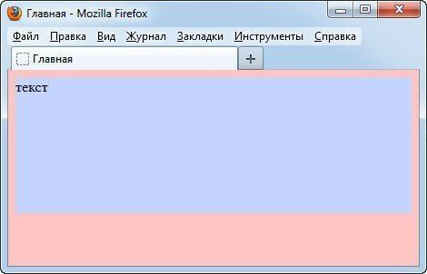 Цвет фона страницы