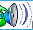 Как использовать элемент audio в HTML5