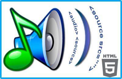 Audio в HTML5