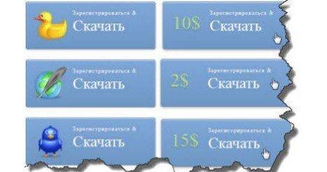 Анимированные кнопки на CSS3