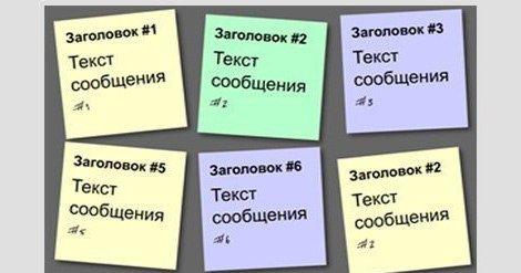 Создание эффекта записки с помощью CSS3