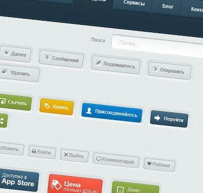 элементы пользовательского интерфейса