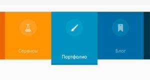 Адаптивное меню для сайта