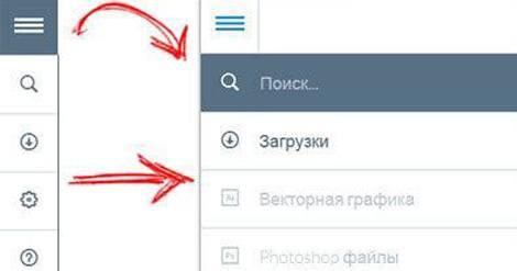 Меню для сайта в стиле Google Nexus