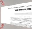 Невероятное меню для сайта как на Airbnb iOS 7
