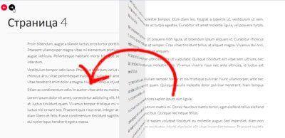 Полноэкранная книга с помощью jQuery и CSS3