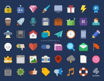 Бесплатные иконки в стиле Flat