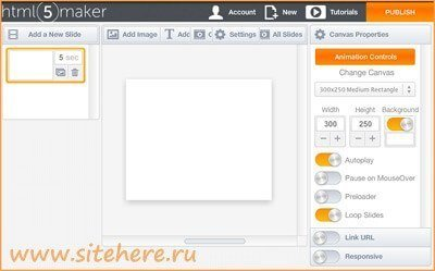 Рабочая область HTML5Maker