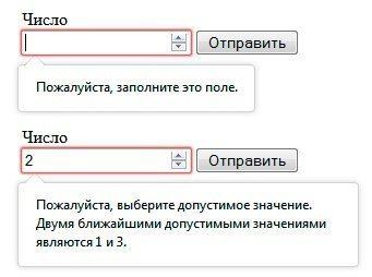 примеры сообщений