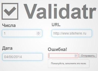 Проверка заполнения формы на сайте