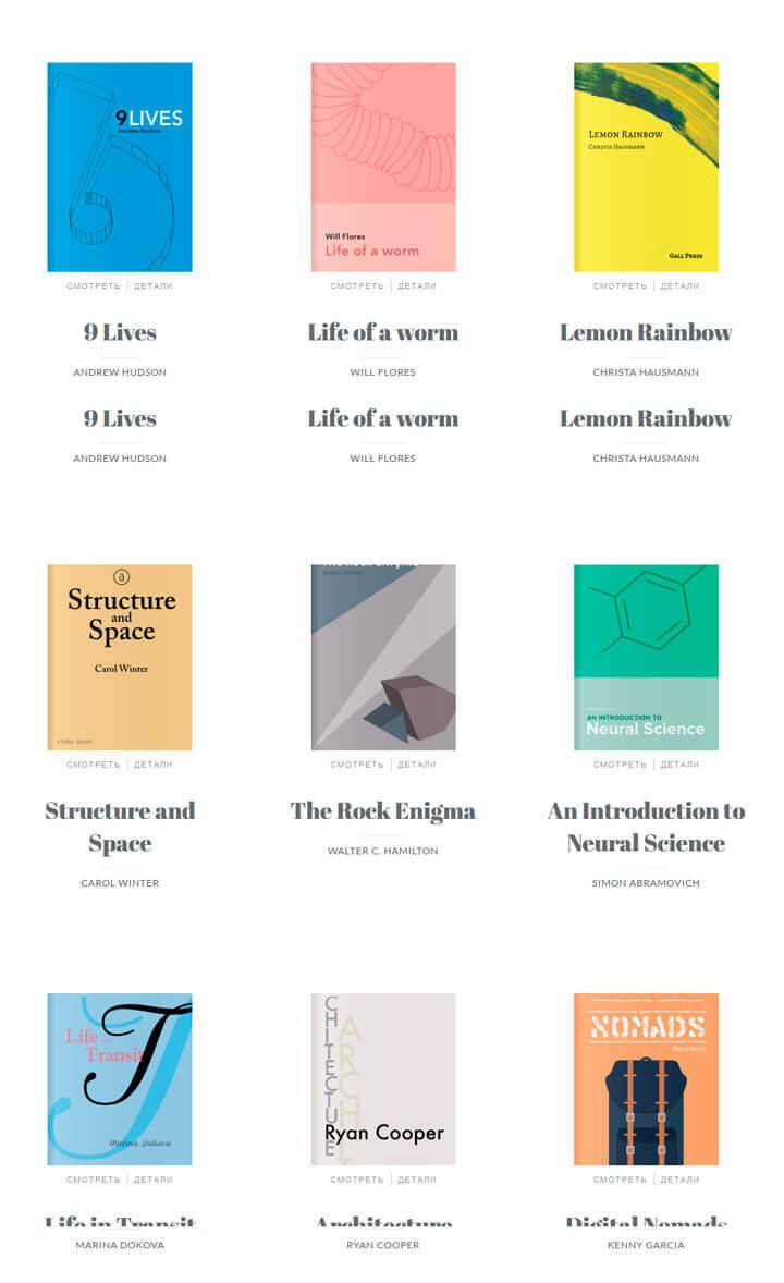 Расположение книг