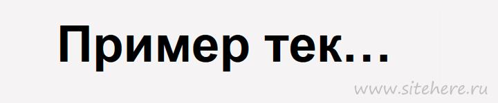 Text Overflow