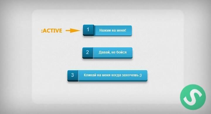Демо - Вариант кнопки 3