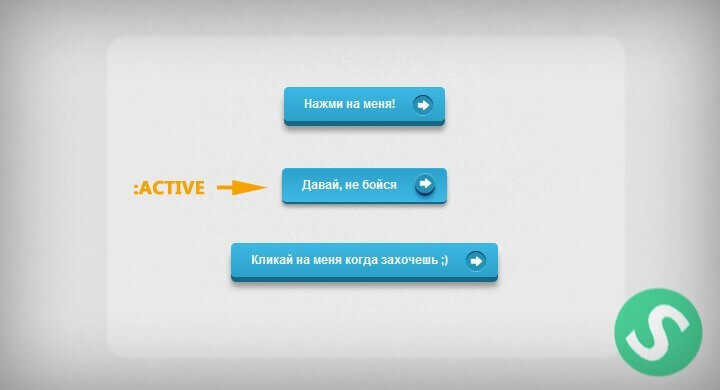 Демо - Вариант кнопки 4