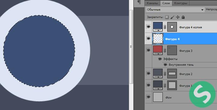 Выделение круга