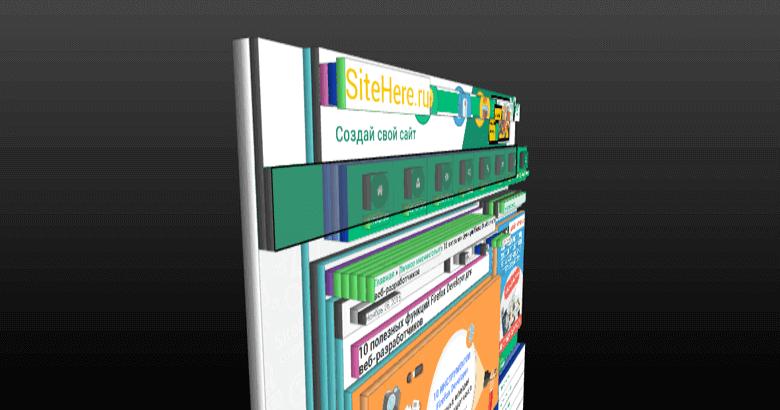 Слои на странице в 3D