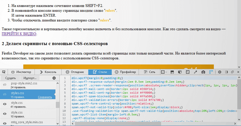 Динамическое отключение CSS