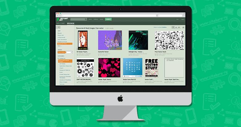 Deviant Art - одно из самых больших сообществ для дизайнеров