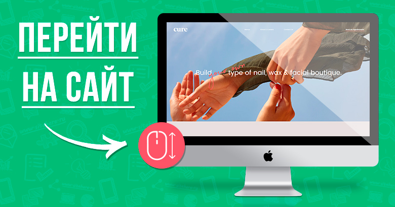 Пример сайта с анимацией при прокрутке 1